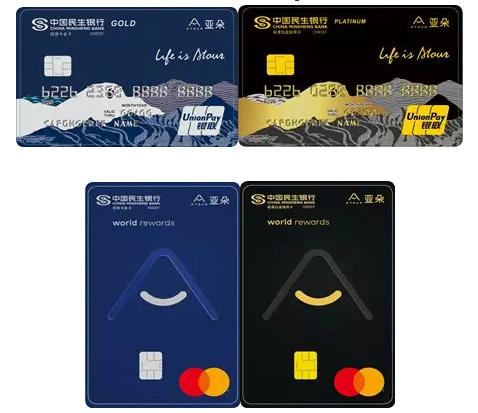 民生银行亚朵联名信用卡已上线