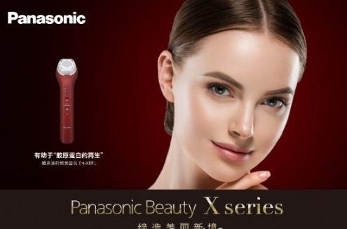 松下Panasonic Beauty礼赞母亲节 让妈妈无惧岁月