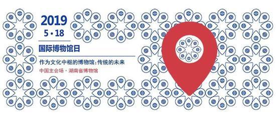 """""""根·魂——中华文明物语""""展 勾勒出一条别具一格的中华文明轨迹"""