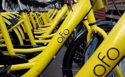 共享单车押金怎么退款