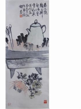 吴昌硕博古图鉴赏
