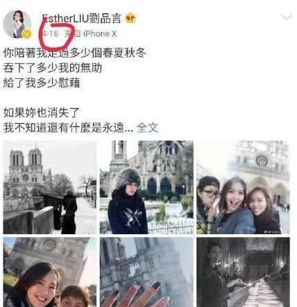 宁泽涛女友刘品言是谁