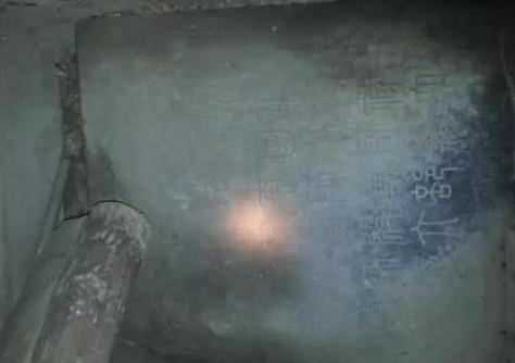明朝阁老徐阶之墓在浙江湖州被发现确认