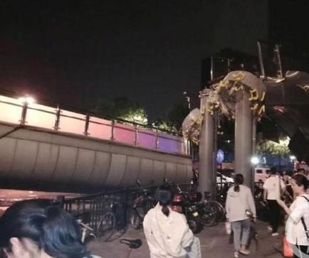 杭州一天桥撞塌是怎么回事
