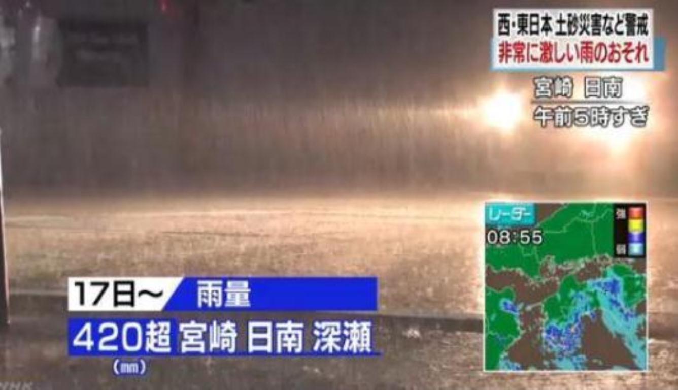 日本九州迎暴雨 气象厅称此次降雨或引发泥石流