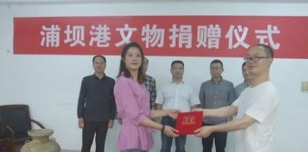 台州一男子无偿捐赠7件千年文物给三门博物馆