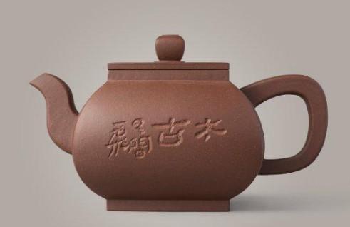 第二届中国国际茶叶博览会在杭州举行