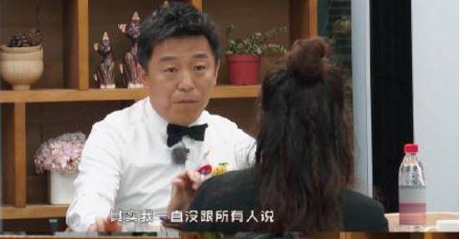 黄渤曝父亲患病老年痴呆 哽咽回忆往事:希望他再打我一次