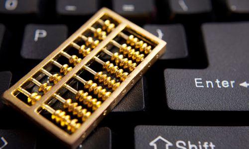 多重利空因素刺激 黄金避险光环失色!