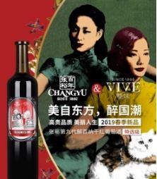 天猫国潮席卷年轻市场 国酒潮流怎么玩儿?