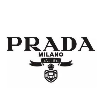 继利润下滑降价促销后  Prada进一步收缩战线