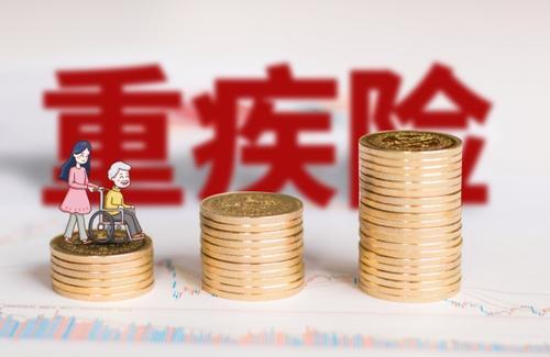"""中信保诚人寿发布第五代拳头产品—""""尊享惠康2019""""重大疾病保险"""