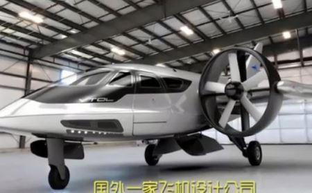 全球首款垂直起降私人飞机 比直升机快2倍