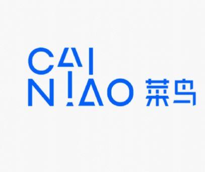 菜鸟网络CTO:将和行业共建物流IoT开放平台