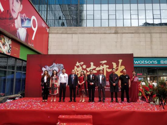 中国珠宝城在重庆巴南盛大开业