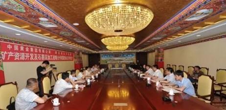 中国黄金与鸡西市政府签署战略合作协议