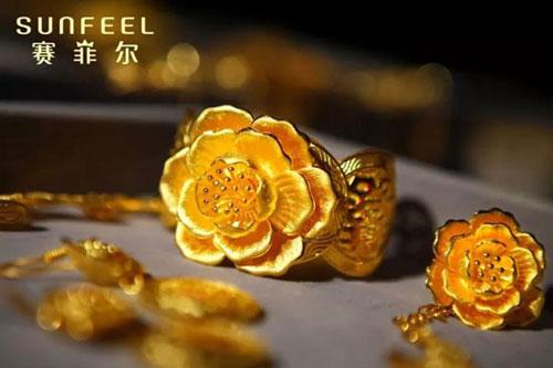 """赛菲尔珠宝开创""""无焊料焊接""""技术 深受年轻人的青睐"""
