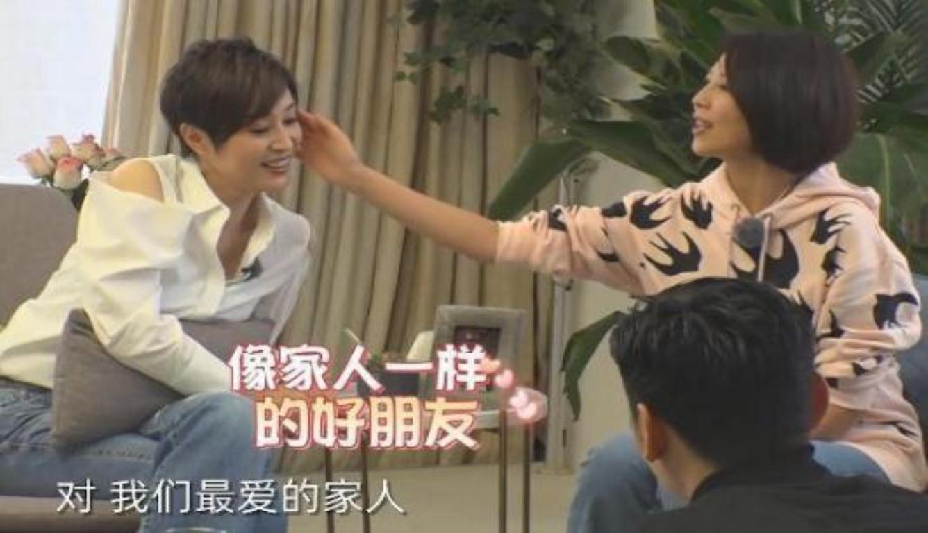蔡少芬婚礼骂陈法蓉 如今旧事重提陈法蓉哭了