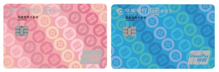 【新卡上市】本期上新8张捕鱼达人云顶集团app下载版 好卡真不少!