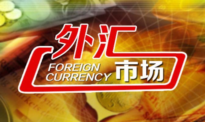 美股面临崩盘!新兴市场货币遭抛售