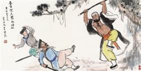 """""""中国早期油画四大家""""之一关良的""""戏画水浒"""""""