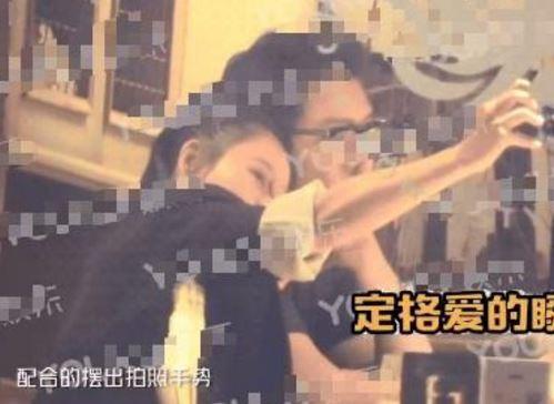 """袁娅维恋情曝光? 与男子亲密合照上演""""靠肩杀"""""""