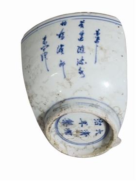 清顺治《庆庵寺桃花》诗青花山水瓷片鉴赏