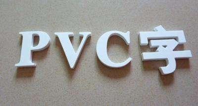 """PVC引导行业贸易模式""""更新换代"""""""