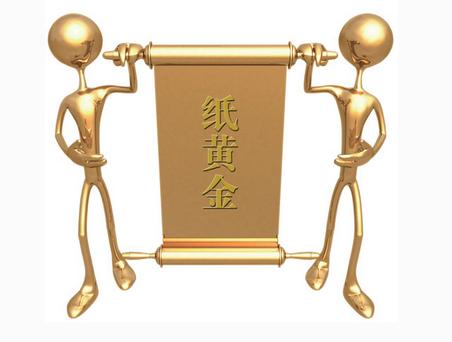 美元美股齐跌避险高升 纸黄金价格连涨探顶