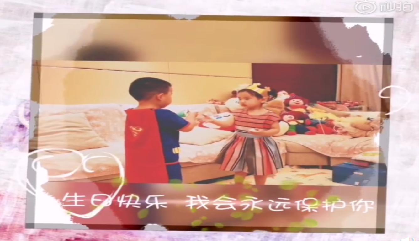 佟丽娅儿子为友庆生 对方原来是董璇女儿小酒窝