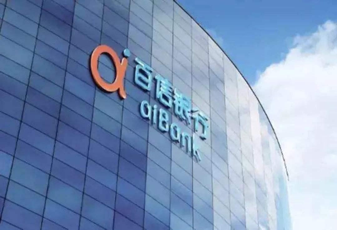 百信银行与中信产业基金达成战略合作!