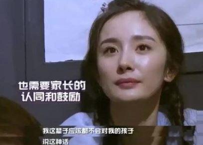 杨幂谈亲子教育 综艺节目中感悟:让孩子享受自由人生