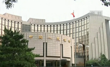 中国央行公开市场今日净回笼900亿元