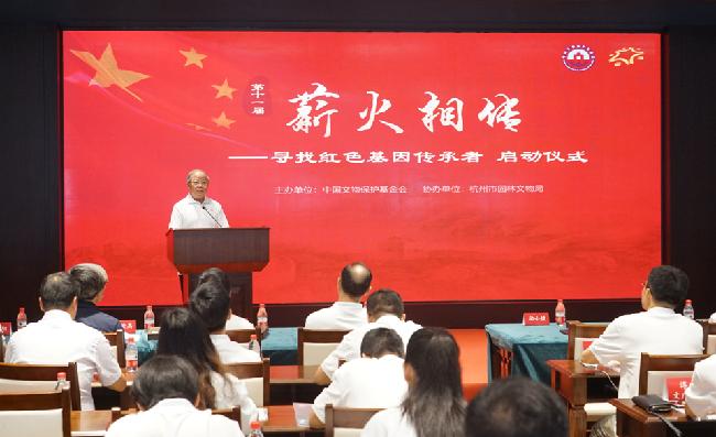 """第十一届""""薪火相传""""活动在杭州开幕"""