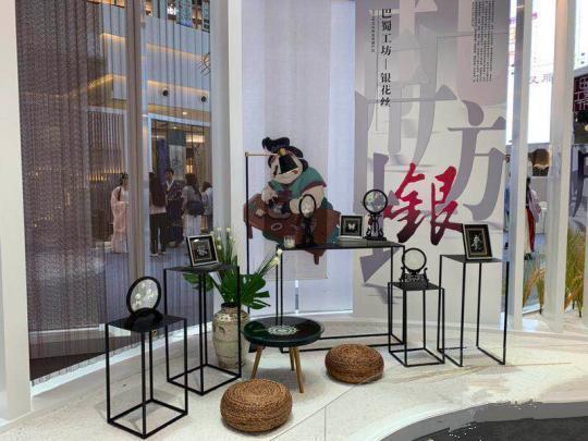 《巴蜀工坊—传统工艺与现代设计创新成果展》开幕