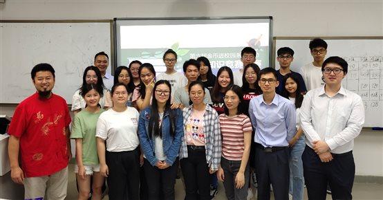 金币知识进校园之第六届金币知识对抗赛在深圳举行