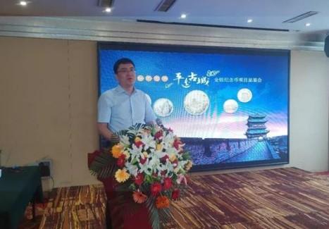 2019中国金币特约媒体撰稿人座谈会举行