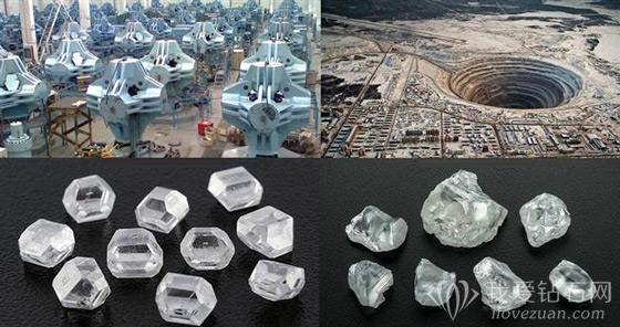 人工钻石一低廉价格严重冲击天然钻石