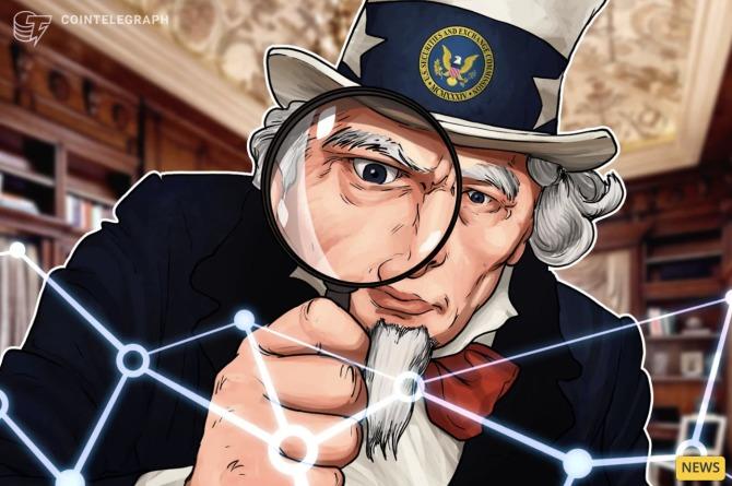 美国计划将区块链纳入政府 实施区块链解决方案