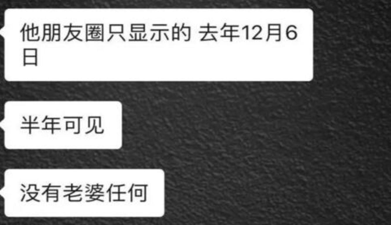 网曝曹云金朋友圈 已经长时间没发过与妻子相关的内容