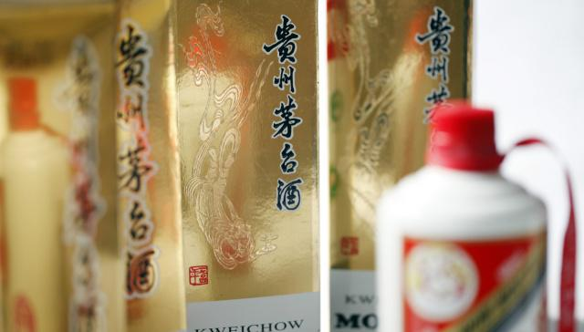 茅台低度酒正式复产 将迎合多样消费需求