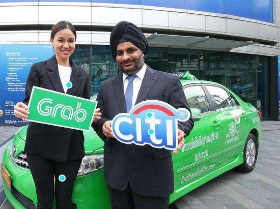 花旗银行×Grab打车软件 推出联名信用卡