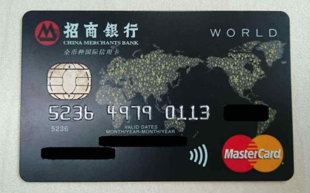招商信用卡无法提额?最新提额攻略来看一看