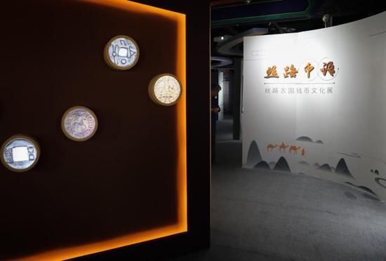 """""""丝路币语----丝路古国钱币文化展""""亮相北京古代钱币博物馆"""