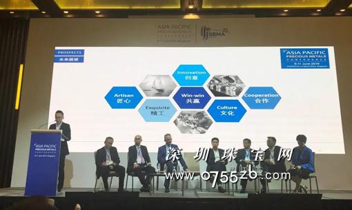 百泰集团受邀参加第三届亚太区贵金属峰会