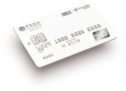 京东联名卡大比拼 哪张戳中你的心?