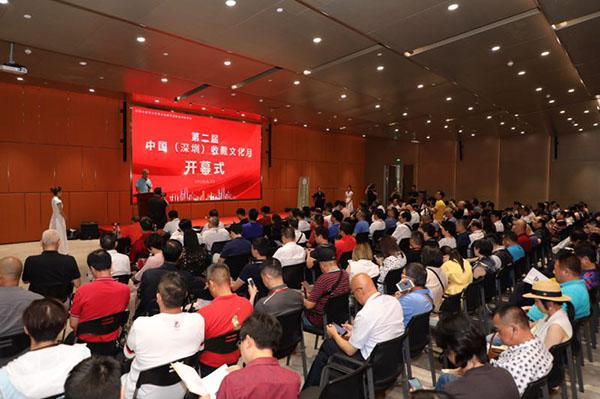 第二届中国(深圳)收藏文化月活动隆重开启
