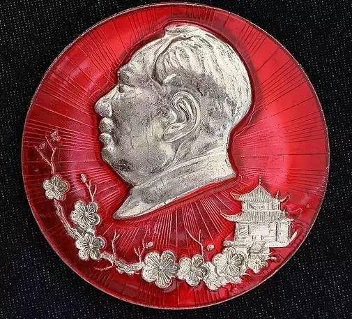 毛主席像章的由来和制作历程