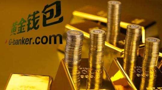 黄金钱包携手百行征信 进一步提升网贷业务风控能力