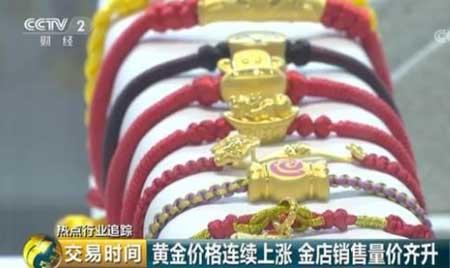国际黄金价格全线上涨 金店销售量价齐升